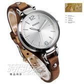 FOSSIL 公司貨 皮飾手錶 銀白面 咖啡皮帶 32mm 女錶 時間玩家 ES3060
