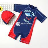 兒童泳衣 男童連體速干泳裝帶帽寶寶男孩泳褲中小童卡通游泳裝備