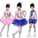 兒童亮片爵士演出服女童現代舞蹈服裝幼兒園...