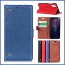 SONY Xperia 5 II 銅釦復古皮套 手機皮套 插卡 支架 掀蓋殼 磁扣 保護套 皮套