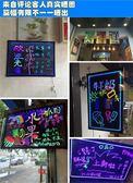 LED黑板  led電子熒光板懸掛式銀夜光黑板40 60熒光屏廣告牌發光手寫板寫字 igo