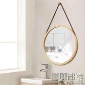 【破損包換】衛生間浴室鏡子壁掛洗手間鏡子梳妝鏡化妝鏡浴室鏡 降價兩天