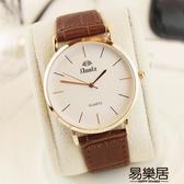 韓版手錶男女學生韓版簡約防水超薄