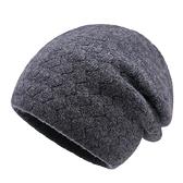 羊毛毛帽-純色毛線波浪紋防寒男針織帽5色73wj22[時尚巴黎]