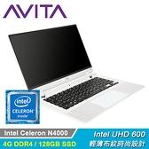 【AVITA】Essential 14吋輕巧型獨特布紋設計筆電 紡布白 【贈威秀電影兌換序號:次月中簡訊發送】