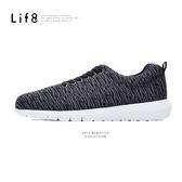 MIT。心律飛織布。除臭鞋墊。極簡太空運動鞋【09479】