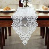 簡約歐式桌旗蕾絲布藝餐桌布茶幾旗美式白色電視柜長條桌布裝飾巾
