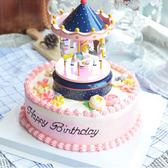 蛋糕裝飾木馬音樂盒 旋轉木馬蛋糕擺件 木馬擺件 創意蛋糕外掛程式 DF