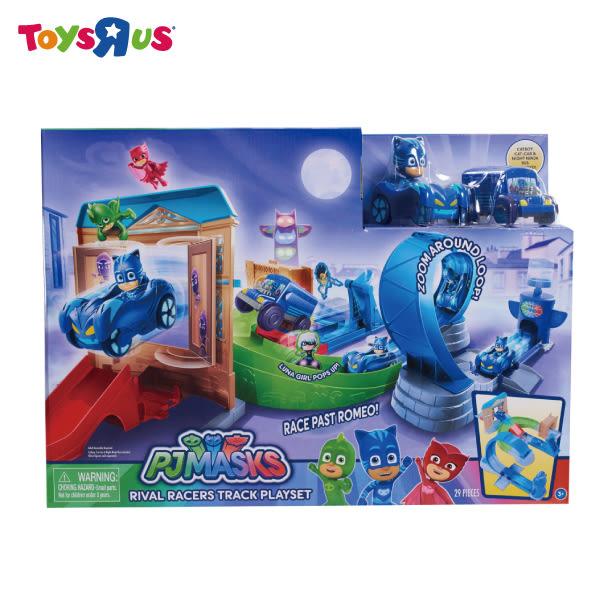 玩具反斗城 PJ MASKS 軌道發射遊戲組