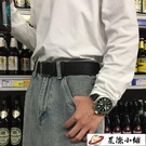 寬皮帶男潮年輕人簡約百搭韓版學生牛仔褲腰帶時尚個性潮流韓國黑 星際小鋪