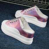 厚底內增高小白鞋女亮片休閒鞋包頭半拖無后跟懶人鞋