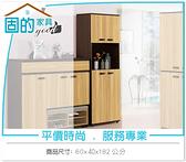 《固的家具GOOD》483-3-AJ 費德勒2X6尺鞋櫃【雙北市含搬運組裝】