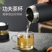 茶水分離保溫杯男士便攜大容量