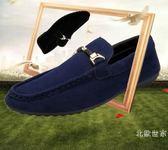 夏季豆豆鞋男一腳蹬懶人鞋韓版百搭個性紅色男鞋社會小伙休閒潮鞋限時大優惠!