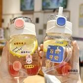 水杯女夏天季帶吸管便攜玻璃杯可愛學生少女心喝水杯子【聚物優品】