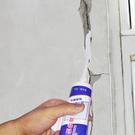 牆面修補膏 補牆膏 牆體填縫劑 (250...