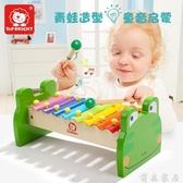 1歲3嬰幼兒童八音琴手敲琴寶寶玩具敲琴樂器 益智敲打音樂玩具琴【快速出貨】