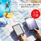 Amazon 亞馬遜 Kindle 第8...