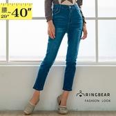 鉛筆褲--時尚鬼爪貓鬚刷色個性鈕扣繡線合身小直筒牛仔長褲(藍L-5L)-N76眼圈熊中大尺碼