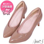 Ann'S魔術軟漆V口顯瘦低跟尖頭包鞋-棕