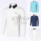 快速出貨高爾夫服装男士新款长袖T恤速干户外运动球衣polo衫