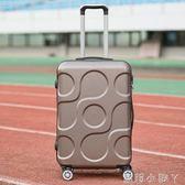 行李箱韓版小女20寸學生萬向輪小清新拉桿箱24寸男旅行箱包密碼箱 igo蘿莉小腳ㄚ