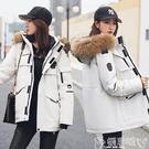 羽絨服 白鴨絨工裝羽絨服女中長款2021年新款韓版寬鬆加厚情侶冬季外套 嬡孕哺
