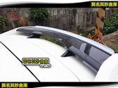 莫名其妙倉庫【FL089 RS尾翼專用定風翼】ABS材質 加裝小壓尾 素材 Focus MK3