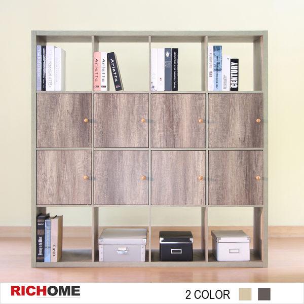 【RICHOME】♥SH474♥《川崎十六格八門櫃-2色》文件櫃 書櫃 置物櫃 組合櫃 收納櫃 屏風 鞋櫃