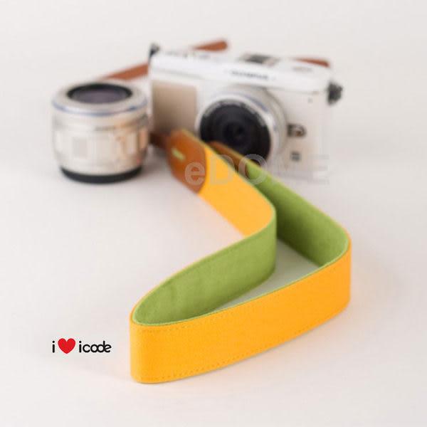 icode Public 30 韓國幸運草 相機背帶 小雞黃 (湧蓮國際公司貨) 彩色亮麗肩帶