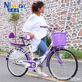 輕便代步自行車成年女式22/24/26寸城市通勤復古單車淑女學生車男QM  圖拉斯3C百貨
