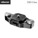 EGE 一番購】Ulanzi【1965 ...