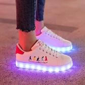 充電發光鞋女鬼步舞鞋女led鞋夜光鬼步鞋