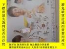 二手書博民逛書店毛毯貓罕見DVD-9Y241171