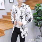 西服男中長款帥氣春秋季修身青年薄款小西裝韓版時尚個性上衣外套