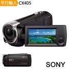 SONY數位攝影機HDR-CX405(中文平輸)~送單眼相機包+大吹球清潔組