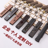 中國風古風紅木隨身碟16G