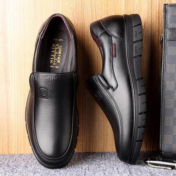 皮鞋 男真皮商務中老年人套腳軟底男士休閑黑色軟皮爸爸男鞋子春季 快速發貨