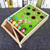 幼兒迷你台球桌球類嬰兒童益智彈力1-3歲半2保齡球男孩女寶寶玩具