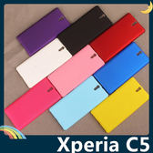 SONY Xperia C5 Ultra E5553 細磨砂手機殼 PC硬殼 超薄簡約 防指紋 保護套 手機套 背殼 外殼
