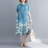 短袖連身裙-花卉印花印染盤扣女旗袍2色73xz31【巴黎精品】