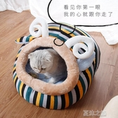 寵物窩-吉仔仔狗窩四季通用貓咪屋別墅封閉式冬季保暖寵物窩 夏沫之戀 YJT
