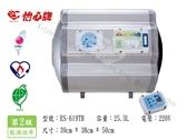 【PK 廚浴 館】高雄怡心牌ES 619TH 25 3L 橫掛電能熱水器電熱水器☆ES 619  店面可