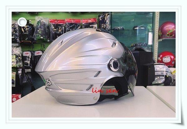 GP-5半罩安全帽,020/銀