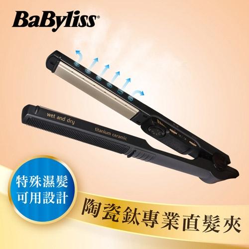 【南紡購物中心】【法國Babyliss】陶瓷鈦專業直髮夾 ST27W