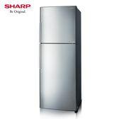 (((福利電器)))SHARP夏普 315L 1級變頻2門電冰箱 SJ-GX32-SL 光耀銀 一級能效 符合政府節能補助標準