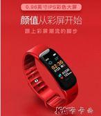 智能手環男測血壓心率睡眠防水運動手表女彩屏藍牙記計步器多功能 卡卡西