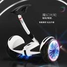 智慧電動平衡車成人兒童小學生雙輪帶扶桿體感車扭扭車代步車【快速出貨】