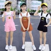 女童夏季背帶短褲套裝4-12歲中大童兒童短袖吊帶褲兩件套純棉洋氣 幸福第一站