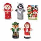 【華森葳兒童教玩具】扮演角系列-小紅帽手偶組 N7-9088